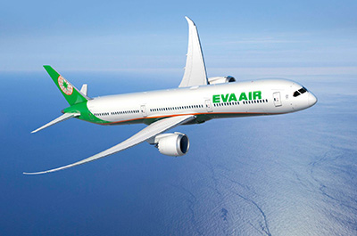47a45f8cf2aa EVA Air Flights
